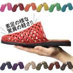 鞋子 - ガネーシャサボサンダル スリッパ オフィス履き メンズ レディース  軽い  ぺたんこ 蒸れない カラフル