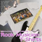 伝説のロックスター 最後の晩餐 パロディー Tシャツ ファッション メンズ レディース 半袖 ロック ROCK バンド バンドT ジミヘン ボブディラン ジョンレノン