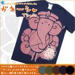ガネーシャTシャツアジアンエスニックファッションメンズレディース半袖インド神様ゾウ