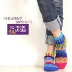 靴下 ソルメイト ソックス Solmate Socks アンクル カラフル アメリカ ポップ | solmate 靴下 ソックス レディース メンズ 23 24 25 26 27