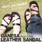 レザーサンダル本革ファッション靴サンダルメンズレディースレザー革皮カウレザー丈夫歩きやすい履きやすいアジアン夏