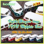 フォルクス・ワーゲン ヒッピーバス 6カラー | ヒッピー ミニカー  玩具 プルバック 1/32スケール カラフル インテリア プレゼント コレクション