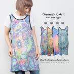 エスニックタンクトップチュニックレディース4カラーエスニックファッションアジアンファッション曼荼羅サイケ派手ダンスバンドステージ衣装