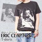 エリック・クラプトン コカイン Tシャツ ファッション メンズ レディース ユニセックス 半袖 音楽 ミュージック ギタリスト ギター ロック ブルース バンド