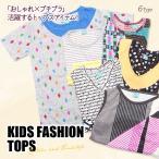 キッズ半袖トップスクリアランスセールアジアンエスニックファッション子供服Tシャツオシャレ