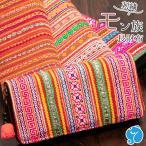 エスニック財布モン族刺繍レディース長財布アジアンかわいいおしゃれお財布大容量ロングウォレット