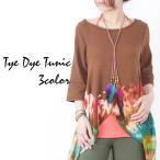 タイダイチュニック七分袖レディースファッション春夏エスニックアジアン個性的色鮮やかクリンクル