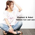 エスニックゾウさんTシャツドルマンスリーブレディースエスニックファッションアジアンファッションカラフルロボットかわいいシンプル重ね着