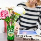 フラワースタンド花瓶ビアチャンチャンビールガラス製ボトルインテリアキッチン雑貨
