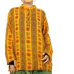 エスニッククルタシャツ長袖メンズレディースエスニックファッションアジアンファッション薄手ゆったり大きめ定番プチプライエローオレンジ