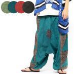 エスニックサルエルパンツ4カラーメンズレディースエスニックファッションアジアンファッションサルエルアラジンパンツゆったり大きめ個性的