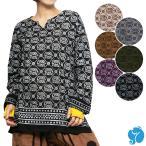 エスニックシャツクルタメンズレディースブラックエスニックファッションアジアンファッションゆったり大きめシンプル定番ゾウ黒