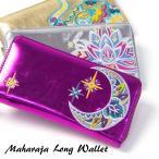 エスニック刺繍ロングウォレット長財布レディースチャイハネメタリックゴージャスファッションエスニック雑貨アジアン雑貨かわいい