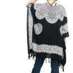 エスニックチュニックポンチョレディースエスニックファッションアジアンファッション曼荼羅ゆったり大き目体型カバーダンス衣装