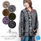 エスニックシャツクルタ半袖メンズレディースエスニックファッションアジアンファッションクルタシャツ太陽定番ゆったり大きめ