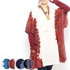 エスニックチュニックポンチョレディース5カラーエスニックファッションアジアンファッションヒッピーボヘミアンオリエンタルゆったり大きいサイズ