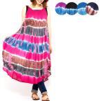 エスニックワンピースレディースタイダイキャミソール5カラーエスニックファッションアジアンファッション大きいサイズゆったりかわいいヒッピー