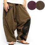 エスニックパンツサルエル2カラーメンズレディースエスニックファッションアジアンファッションサルエルパンツゆったり大きいサイズゾウ