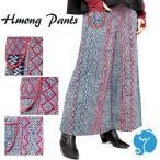 エスニックパンツ藍染めレディース春夏ラップパンツエスニックファッションアジアンファッションインディゴ刺繍和風大きめ履きやすい涼しい