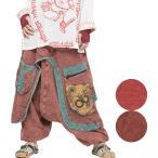 エスニックパンツサルエルストーンウォッシュメンズエスニックファッションアジアンサルエルパンツワイドパンツダンスゆったり大きめ履きやすい