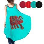 エスニックワンピースチュニックレディース4カラーエスニックファッションアジアンファッションアップリケぞうゾウかわいいゆったり大きいサイズ