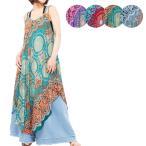 エスニックワンピースレディース4カラーエスニックファッションアジアンファッションアシンメトリーかわいいゆったり派手