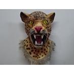 動物のかぶりもの・ジャガーマスク、リアルアニマルマスクです。