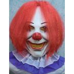 マスタークラウンマスク・超〜怖いピエロのマスク。ピエロ・カラー(襟)付き