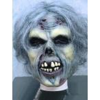 マミーマスク、白髪の髪の毛付きミイラのかぶりもの ハロウィン仮装用品