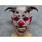 カーニバルクラウンマスク・怖いピエロのかぶりもの。海外のドッキリに出てきそうです