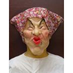面白いかぶりもの、オバちゃんマスク・赤  酸っぱい表情が笑いを誘います