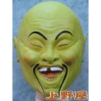 どじょうひげマスク・謎の中国人と呼ばれている、人気のかぶりものです。