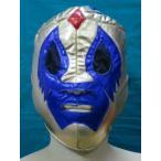 プロレスマスク リングファイター・ゴールド 学園祭、文化祭、仮装で人気の覆面です