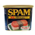 スパムSPAM (減塩) 340g