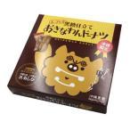 おきなわんドーナツ(10個入り)