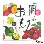 おもろケーキ(紅芋・たんかん・黄金芋) 6個入