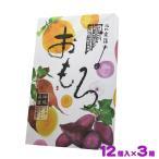 おもろケーキ(紅芋・たんかん・黄金芋) 12個入×3箱