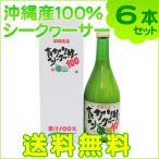 ショッピング沖縄 青切りシークワーサー100 (500ml×6本) <今なら1本増量 合計7本>