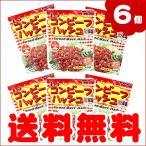ショッピングコン オキハム コンビーフハッシュ75g×6個(メール便 送料無料) howks_nippons_sale2015_pokkiri