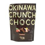 オキナワ クランチチョコレート ミルク 75g (ファッションキャンディ)