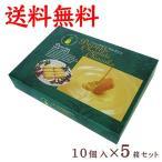 パインチョコちんすこう(10個入り)×5箱セット