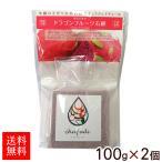 チュフディナチュール ドラゴンフルーツ石鹸 100g×2個(メール便)