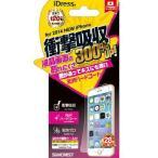 ショッピングキューピー ストラップ iPhone6 (4.7インチ) 画面保護シール 衝撃を自己吸収する 光沢 液晶保護フィルム 送料無料