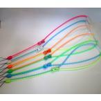 YKK 蓄光 ファスナーネックストラップ 35cm コンビ 子供用 ジッパーストラップ 安全パーツ付き ファスナーストラップ ジュニア・キッズサイズ 携帯ストラップ