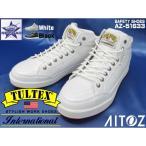 安全靴 AITOS ( アイトス ) TULTEX ( タルテックス ) 51633 作業靴 ミドルカット ホワイト / ブラック