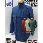 作業着 長袖ジャンパー DOGMAN ドッグマン フィールドコート M8809 最終処分の超大特価!