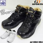 安全靴 作業靴 GD SPORTS ar-060 ar-061 JSAA B種認定 鋼製先芯入り ハイカット セーフティシューズ