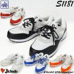 安全靴 作業靴 自重堂 S1181 Field Message JSAA A種認定 鋼製先芯入 EVAミッドソール クッション性 耐油 耐滑 グリップ力 カップインソール Jichodo
