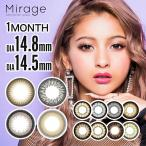 ミラージュ mirage 1箱2枚入 カラコン マンスリー カラーコンタクトレンズ  度なし 度あり 14.8mm 14.5mm 1ヶ月 1month ハーフ ゆきぽよ