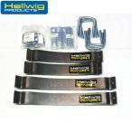 Hellwig ヘルパー スプリング EZ1250